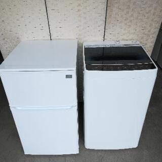 激安セット【送料・設置無料】アイリスオーヤマ冷蔵庫90L+…