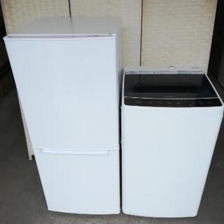 【送料・設置無料】ニトリ冷蔵庫106L+ハイアール洗濯機4…