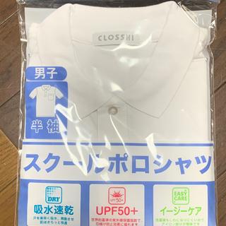 制服 ポロシャツ 未使用 150