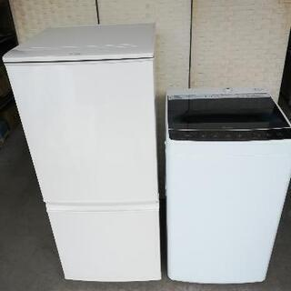 【送料・設置無料】シャープ冷蔵庫137L+ハイアール洗濯機…