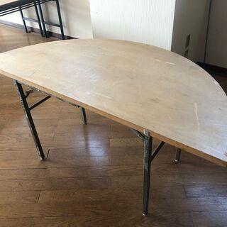【ネット決済】【中古品】半円型テーブル Φ150cm【傷汚れあり】