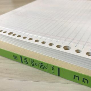 コクヨ 三色刷ルーズリーフ B5 元帳 26穴 100枚 リ-100