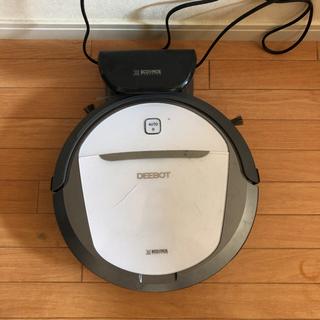 【ネット決済】ロボット掃除機 deebot