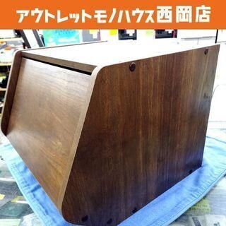 木製収納ボックス 蓋付きカラーBOX ブラウン 収納家具 …