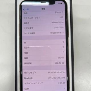 【ネット決済】売れました。 iPhone11pro Gold 5...