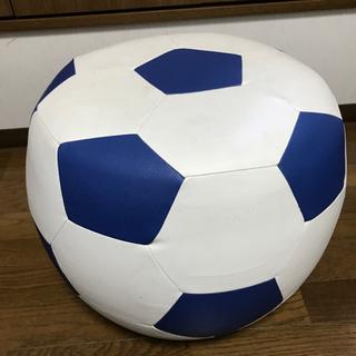 サッカーボールソファー