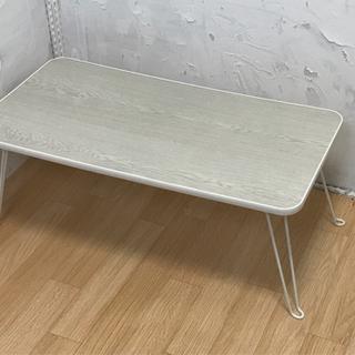 不二貿易 折りたたみローテーブル ホワイト