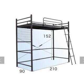 ロウヤ シングルパイプベッド