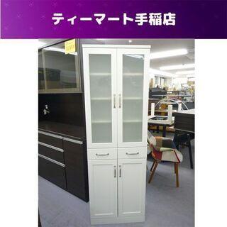 スリム食器棚 幅60×高さ182×奥行39.5cm ホワイト 白...