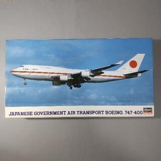 ボーイング747-400 日本政府専用機 ハセガワ 1/200
