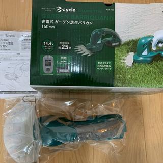 【ネット決済】コードレス 芝刈り機