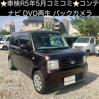総額11.5万円★車検R5年5月★ナビDVD再生★Bカメラ★平成...