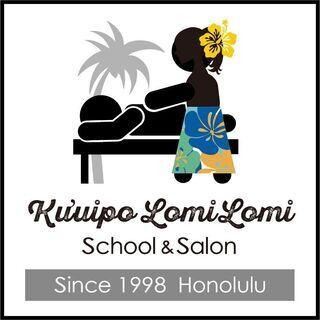 ハワイアンロミロミマッサージ資格取得|プロセラピスト養成講…