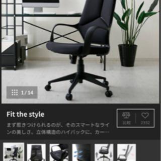 【ネット決済】【定価¥10,990】オフィスチェア ハイバック ...
