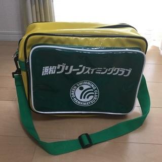 グリーンスイミング  スクールバッグ