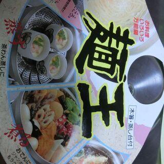 ◆未使用、調理器具、多用途(蒸す、煮る、揚げる)少し大きめ、箱は...