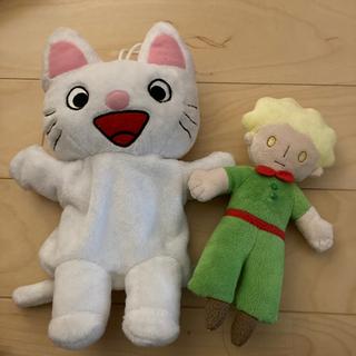 【ネット決済】絵本 ノンタン パペット 星の王子様 人形