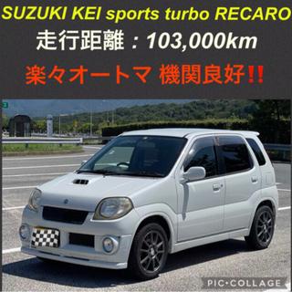 【ネット決済】⭐️ 新着‼️SUZUKI KEI sports ...