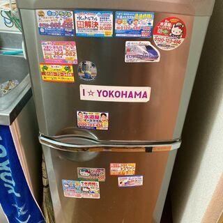 三菱電機製 ノンフロン 冷凍冷蔵庫 136L 2004年製 2