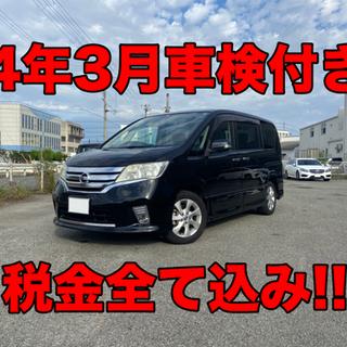 ワンオーナー車 平成23年式 セレナ C26 ハイウェイスター ...