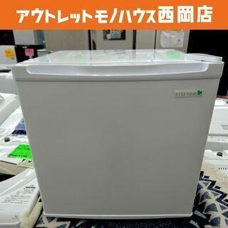 西岡店 ハーブリラックス 1ドア 冷蔵庫 45L 2017年製 ...
