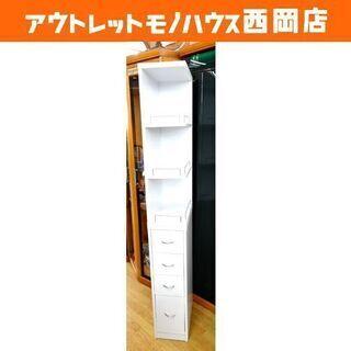 ランドリーラック 7段収納 すきま収納 スリム ホワイト 札幌市...