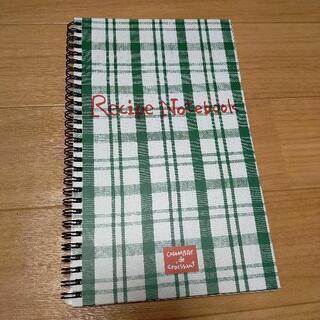 レシピノートブック