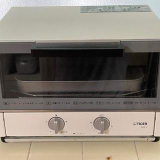 【ネット決済】タイガー オーブントースター  KAM-H130(...