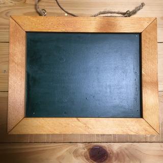 ハンドメイド 黒板