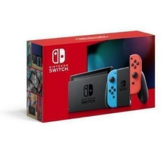 新品・未開封『NintendoSwitch ネオンカラー』