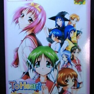 【CM's】ToHeart コレクションフィギュア 12BOX入り