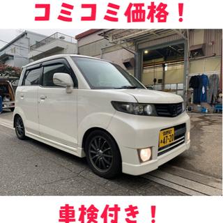 🟢総額23.8万円🟢車検付き🟢ゼストスパーク🟢内外装クリーニング済み🟢
