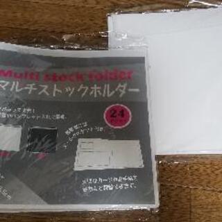 ファイル×4