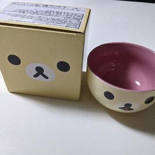 【ネット決済】リラックマ、コリラックマセット茶碗