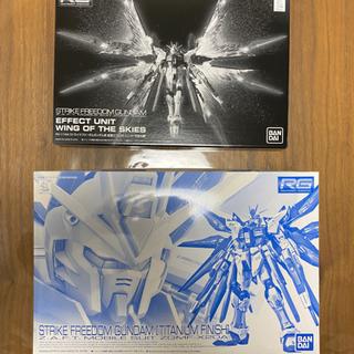 【新品未開封】RG 1/144 ストライクフリーダム:チタニウム...