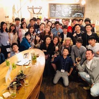 国際交流パーティー「日英」X「日中」言語交流會@人気300…