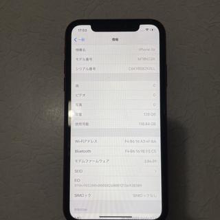 【ネット決済・配送可】iPhone xrレッド128G本体のみ