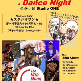 Country Dance Night@茅ヶ崎Studio…