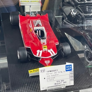 TOPMARQUES フェラーリ 312 T4 N O 1…