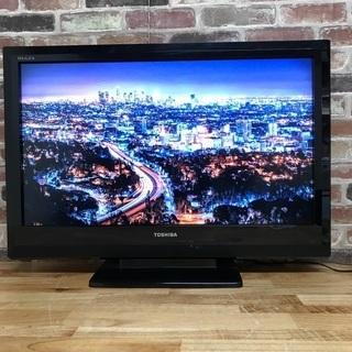 即日受渡❣️東芝 REGZA32型TV高画質映像でごらんに…