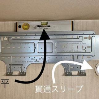 アンテナ、エアコン、電気工事はイマイデンキ