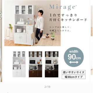 【ネット決済】食器棚 キッチンラック 炊飯器収納 キッチンボード