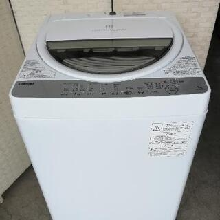 【配送無料】本日のイチ押し!東芝洗濯機7kg⭐冷蔵庫のセット購入...