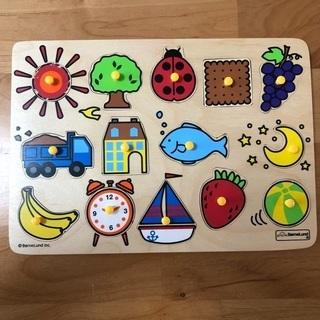 ボーネルンド 木製パズル