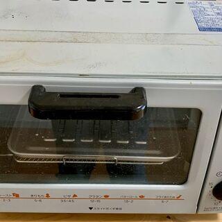 【無料】象印オーブントースター ET-VH22