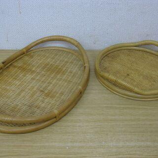お盆 トレー 2個セット 籐 ラタン 楕円形 フィリピン製