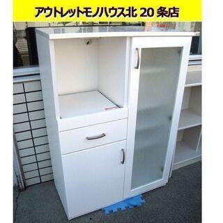 ☆ ミドルレンジボード 幅80×奥行40×高さ115cm 食器棚...