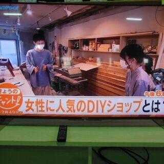 【ネット決済・配送可】SONY テレビ KD-55X8500B ...