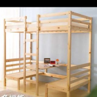 【訳あり】テーブル機能付き二段ベッド