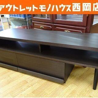 伸縮式テレビボード 木製 ダークブラウン 幅120~220㎝ T...
